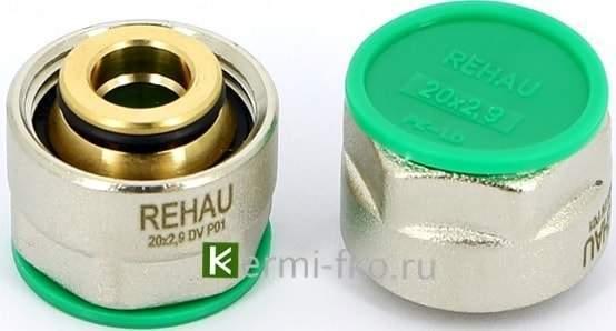12664621003 rehau stabil 16 купить рехау стабил резбозажимные соединения цена 266462-003