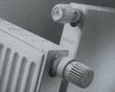 купить радиаторы отопления цены в москве