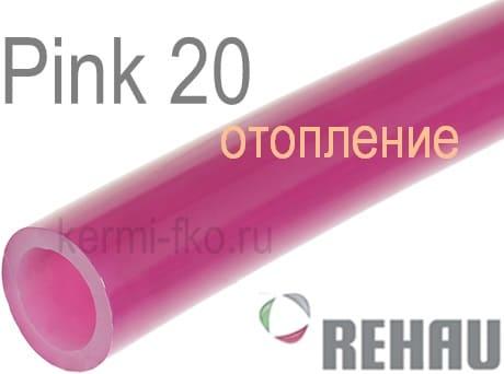 11360521120 Rehau Pink 20 Рехау Пинк