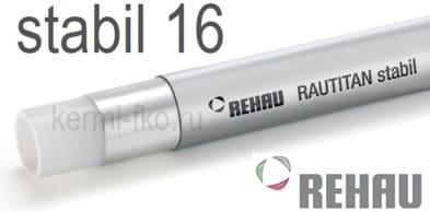 11301211100 Rehau Stabil 16 Рехау Стабил
