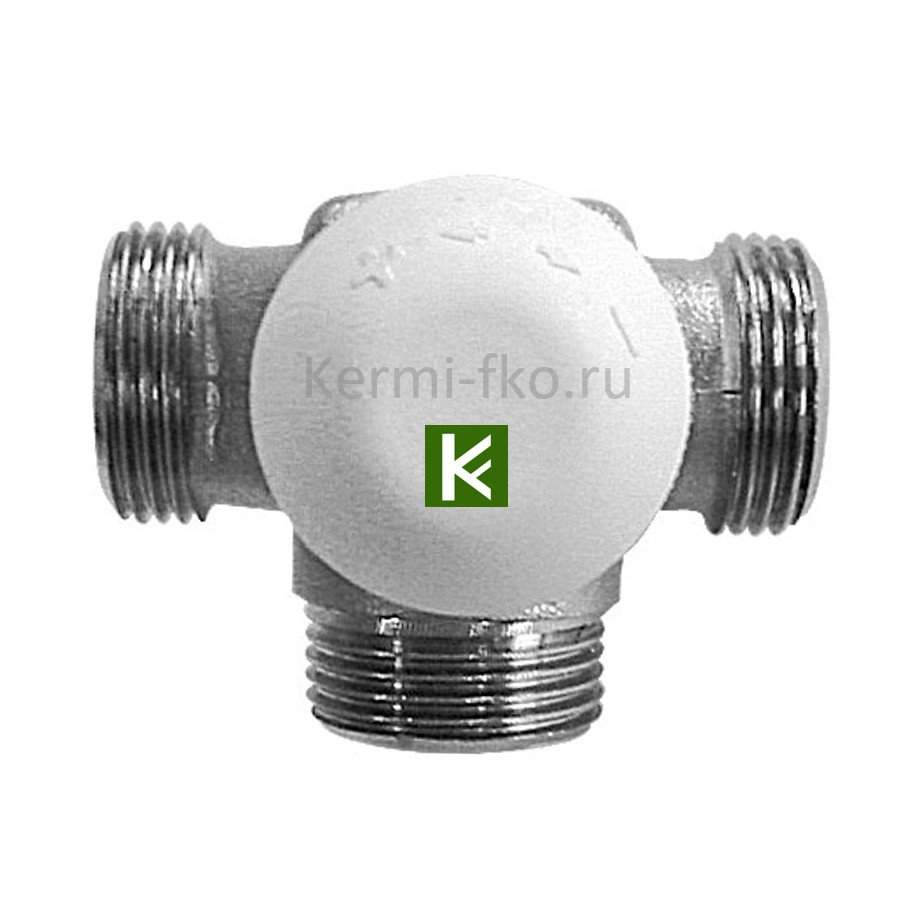 Трехходовые клапаны herz термосмесители херз