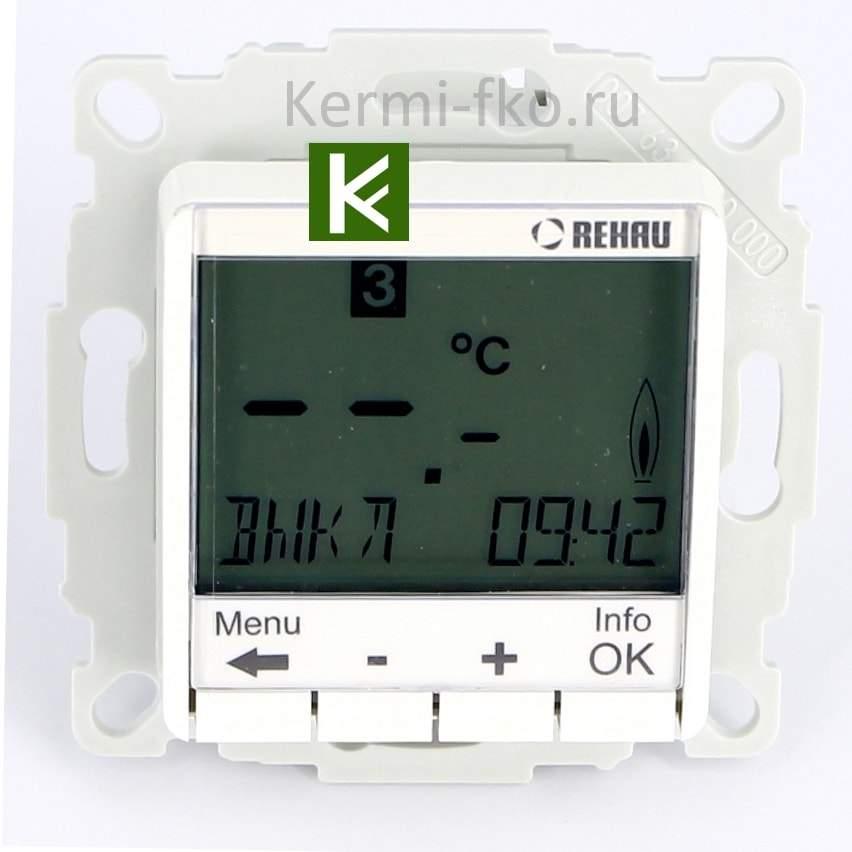 12029231100 Терморегуляторы Rehau Solelec для напольного отопления Рехау