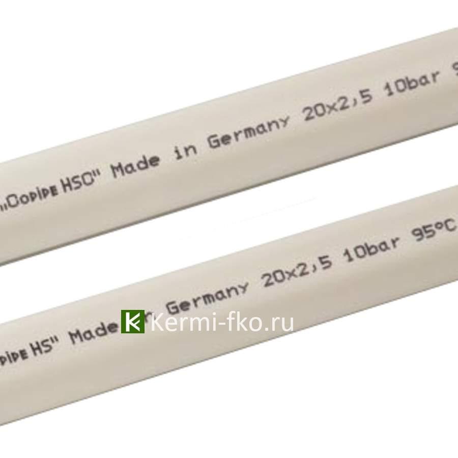 Трубы Oventrop Copipe (Овентроп) металлопластиковые (металлополимерные)