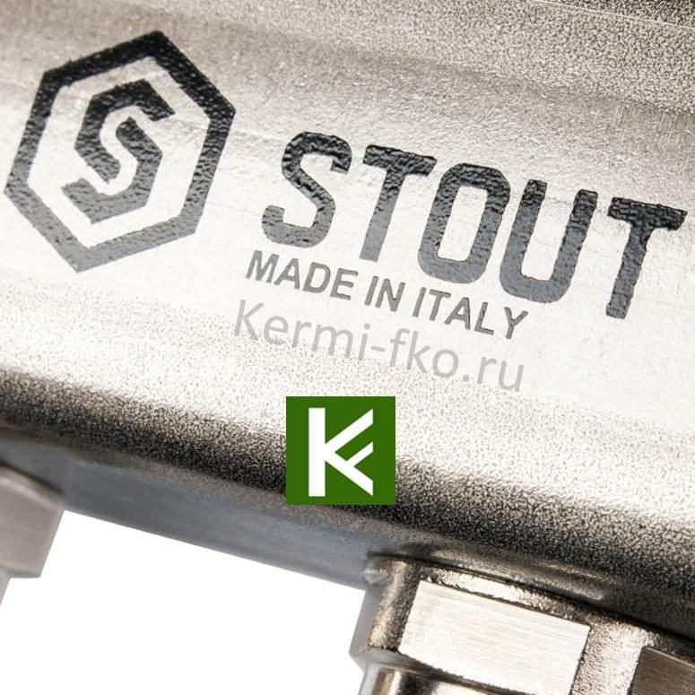 Коллектор Stout SMS 0917 000012 - коллекторы теплого пола с расходомерами Стаут