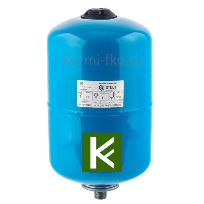 Бак гидроаккумулятор STOUT STW-0001-000012 для водоснабжения 12 л