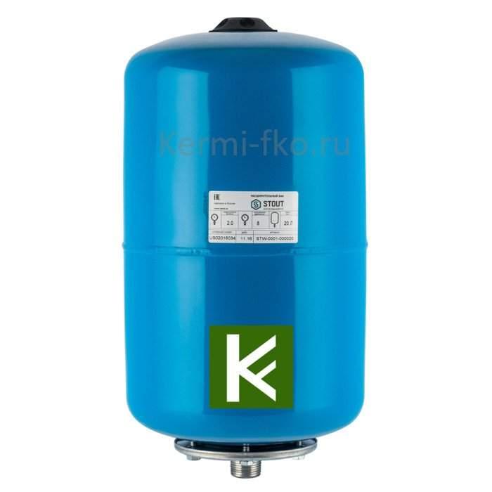 Бак гидроаккумулятор STOUT STW-0001-000020 для водоснабжения 20 л