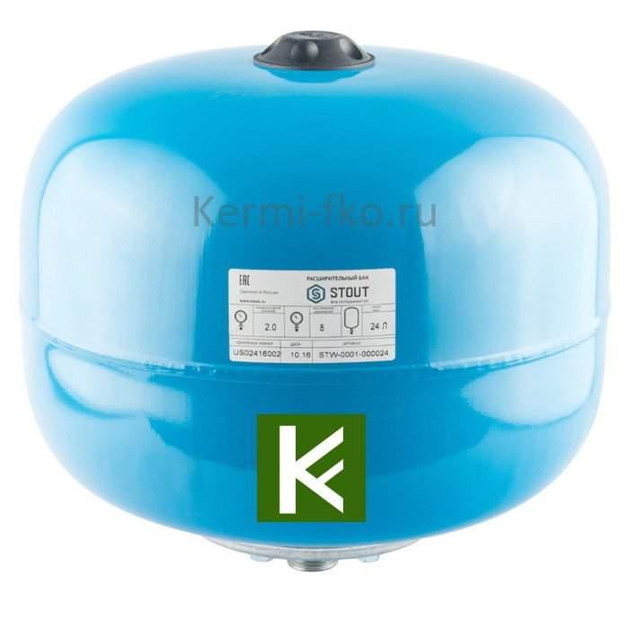 Бак гидроаккумулятор STOUT STW-0001-000024 для водоснабжения 24 л