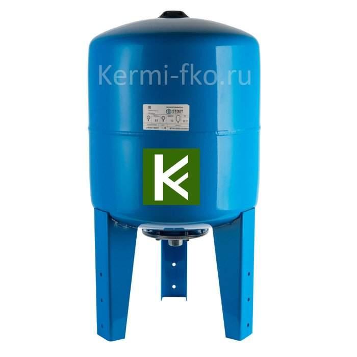 Баки гидроаккумуляторы STOUT для водоснабжения с ножками (Стаут)