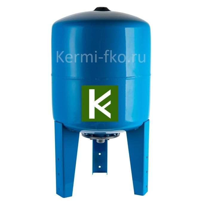 Расширительный бак гидроаккумулятор Stout (Стаут) для водоснабжения