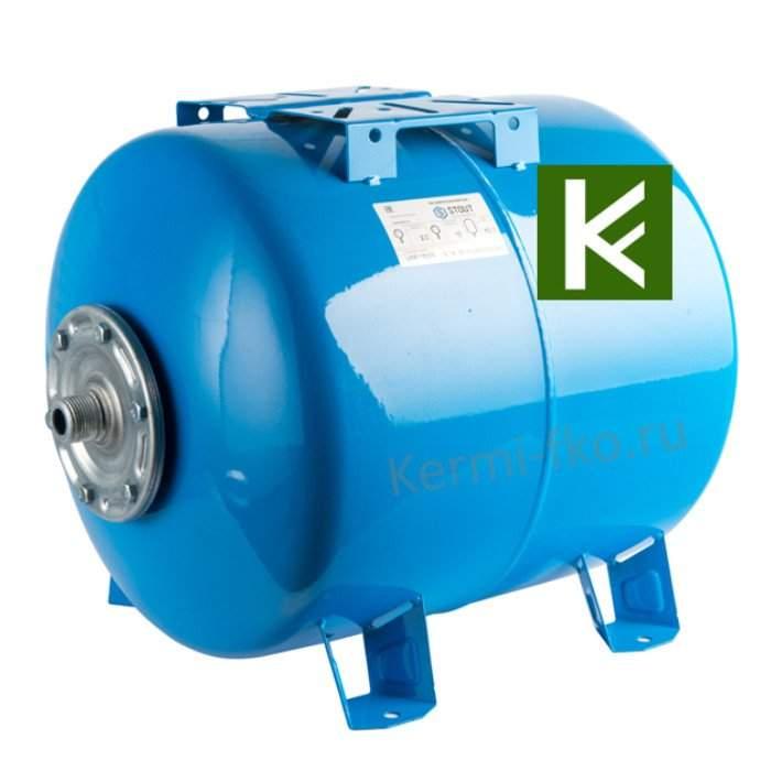 Бак гидроаккумулятор STOUT STW-0003-000050 для водоснабжения 50 л