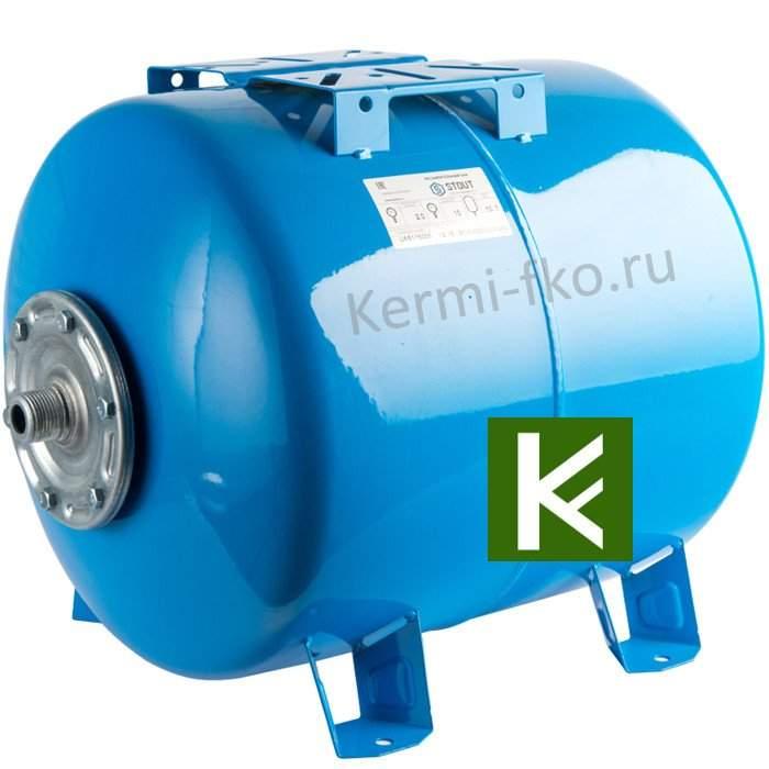 Бак гидроаккумулятор STOUT STW-0003-000080 для водоснабжения 80 л