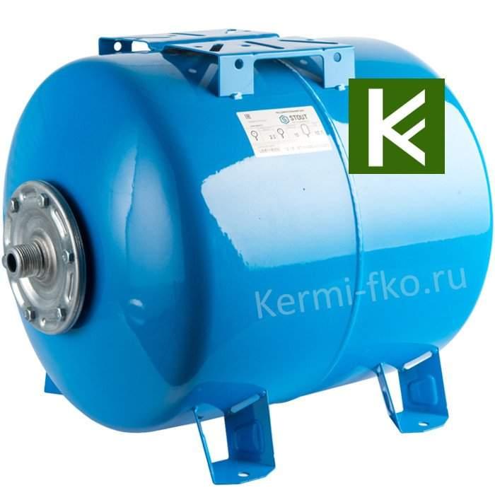 Бак гидроаккумулятор STOUT STW-0003-000100 для водоснабжения 100 л
