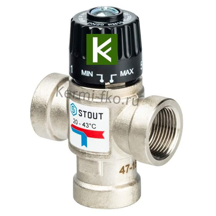 Смесительный клапан Stout SVM-0110-164320