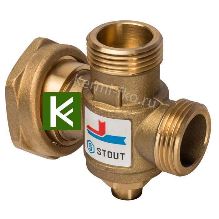 Смесительный клапан Stout SVM-0050-327007