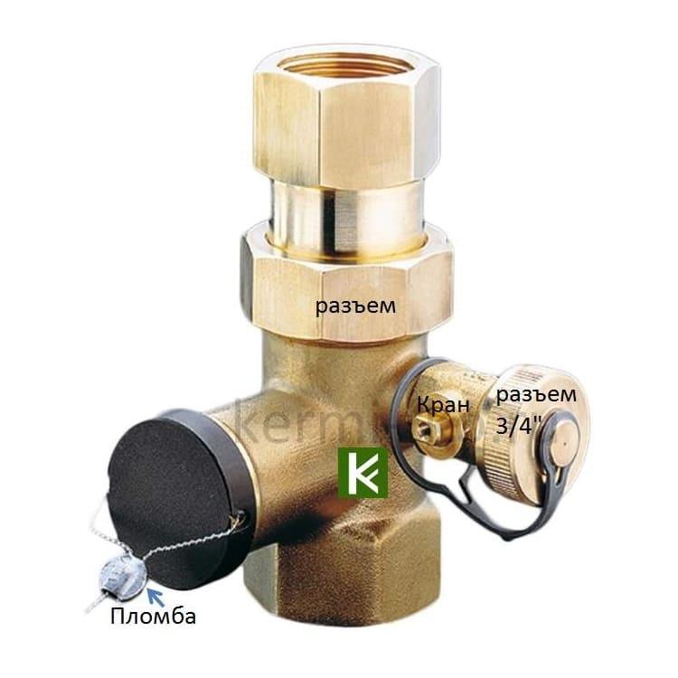 Отсечной кран (вентиль) для баков 1089006 Oventrop