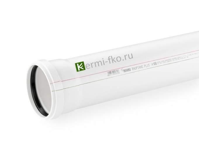 11202541003 Rehau Raupiano канализационная труба Рехау трубы для канализации