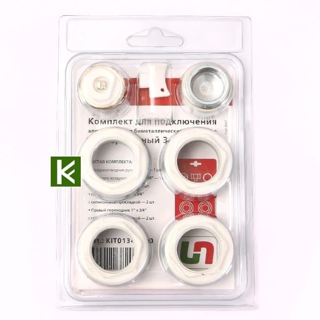 Комплект для подключения радиатора Uni-Fitt KIT0134SIL10
